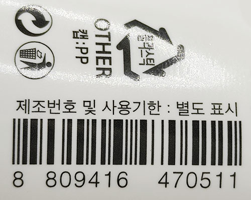 Cosrx Low pH Good Morning Gel Cleanser barcode